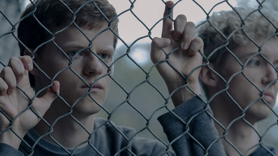Jared Eamons (Lucas Hedges)